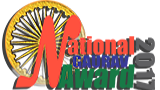 Gaurav Awards